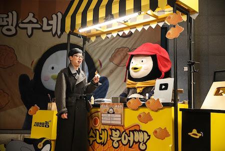 【公式】ユ・ジェソク、ペンスとの約束守る「ジャイアントペンTV」出演…31日公開(提供:Osen)