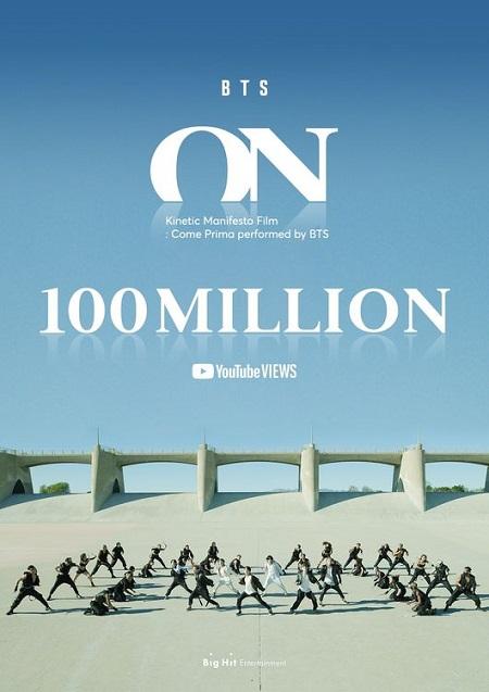 「防弾少年団」、「ON」キネティックフィルムが1億ビュー突破=新記録の連続(提供:OSEN)